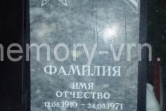 mvrnMramor041