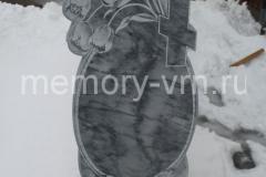 mvrnMramor131