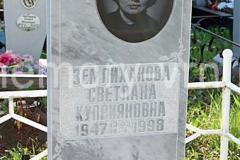 mvrnMramor188