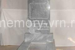 mvrnMramor190