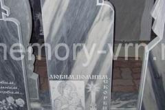 mvrnMramor230