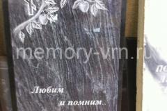 mvrnMramor243