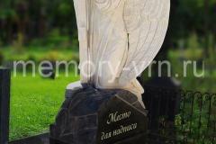 mvrnSculpt061