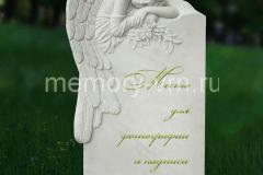 mvrnSculpt065