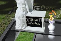 mvrnSculpt066